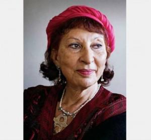 Fátima Mernissi - Fatema Mernissi